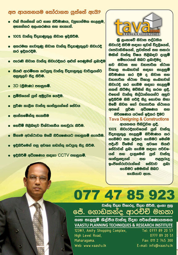 tava design & construction company in sri lanka